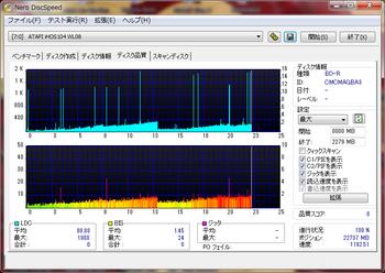 JVC1_CMCMAGBA3_106.png