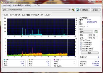 JVC2_CMCMAGBA3_106.png
