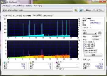 JVC2_CMCMAGBA3_106_106.png