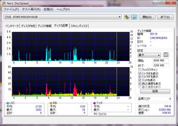JVC3_CMCMAGBA3_UJ260.png
