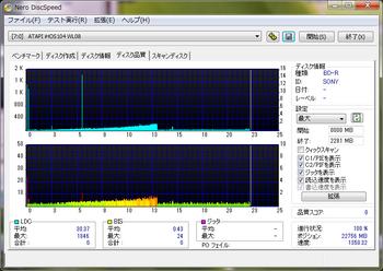 SonyBD_LG1.png